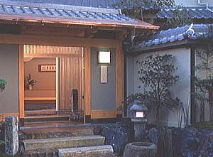 純和風料理旅館 き乃ゑ <京都祇園四条>