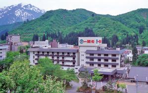 ホテル湯元 <新潟/大湯温泉> ...