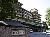 湯村温泉 常磐ホテル