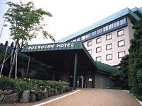 六甲山ホテル <神戸>
