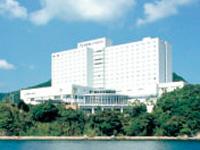 【大分県】【日出】ホテル&リゾーツ 別府湾 ★1泊2食付プラン