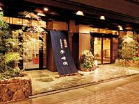 【大阪府】瞑想の湯 ホテル秀峰閣
