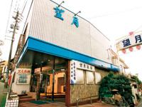 【熊本県】【菊池】望月旅館 ★1泊2食付プラン