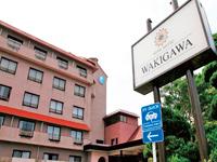 【長崎県】【平戸】ホテル彩陽 WAKIGAWA ★1泊2食付プラン